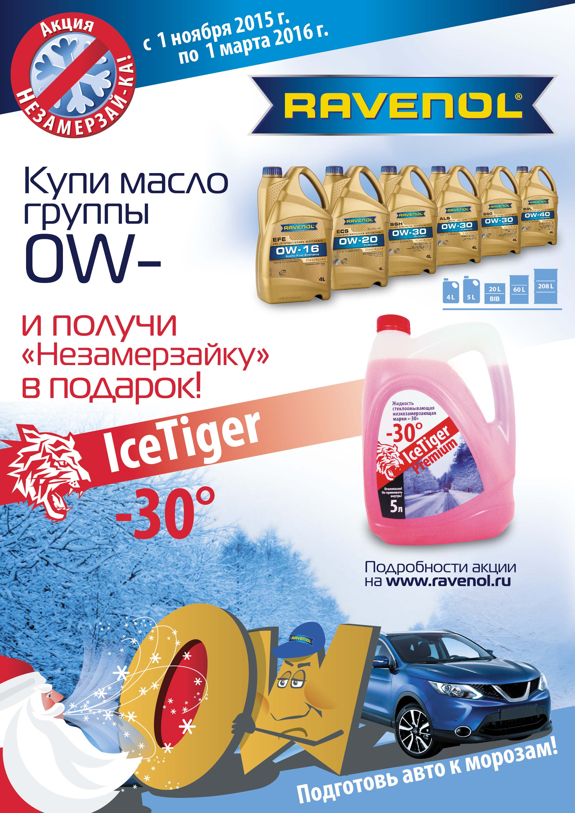 http://www.oem-oil.com/media/wisybb/1447682794.jpeg