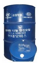 Моторное масло Hyundai Commercial Diesel SAE 10W-40 (200л)