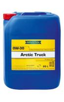 Моторное масло RAVENOL Arctic Truck SAE 0W-30 (20л) new