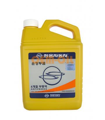 Антифриз концентрированный жёлтый SSANGYONG Antifreeze (4л)