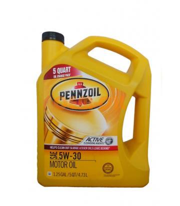 Моторное масло PENNZOIL SAE 5W-30 (4,73л)