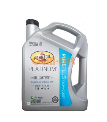 Моторное масло PENNZOIL Platinum SAE 0W-20 Full Synthetic Motor Oil (4,73л)