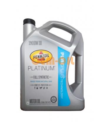 Моторное масло PENNZOIL Platinum Full Synthetic SAE 10W-30 (PURE PLUS TECHNOLOGY) (4,73л)