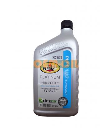 Моторное масло PENNZOIL Platinum SAE 5W-20 Full Synthetic (PURE PLUS TECHNOLOGY) (0,946л)