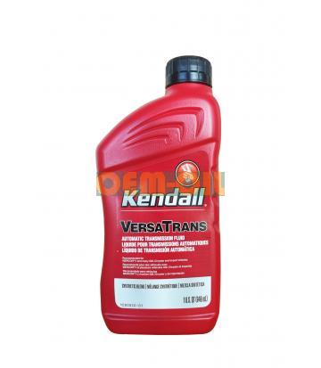 Трансмиссионное масло KENDALL Versa Trans Automatic Transmission Fluid (0,946л)
