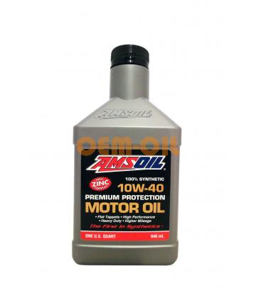 Моторное масло AMSOIL Synthetic Premium Protection Motor Oil SAE 10W-40 (0,946л)