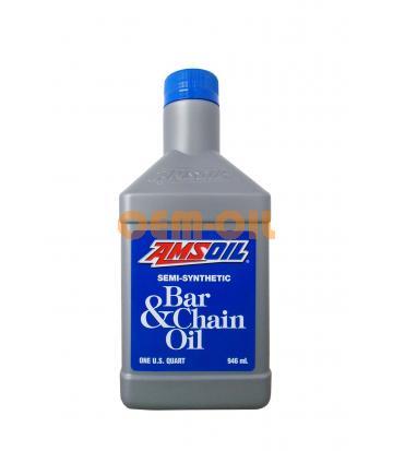 Масло для цепных пил AMSOIL Semi-Synthetic Bar and Chain Oil (0,946л)