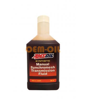 Трансмиссионное масло для МКПП AMSOIL Synthetic Manual Synchromesh Transmission Fluid (0,946л)