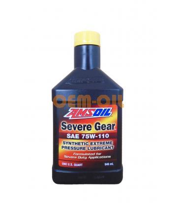 Трансмиссионное масло AMSOIL Severe Gear Synthetic Extreme Pressure (EP) Lubricant SAE 75W-110 (0,946л)*