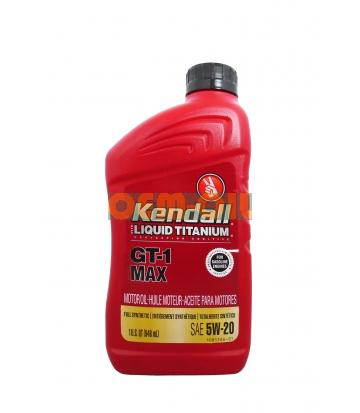 Моторное масло KENDALL GT-1 Max Full Synthetic Motor Oil with Liquid Titanium SAE 5W-20 (0,946л)