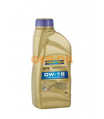 Моторное масло RAVENOL EFE Extra Fuel Economy SAE 0W-16 (1л) new