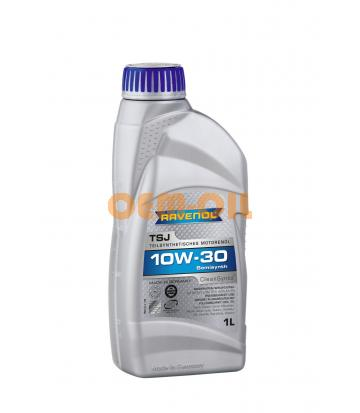 Моторное масло RAVENOL TSJ SAE 10W-30 (1л) new