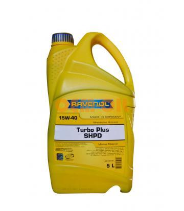Моторное масло RAVENOL SHPD SAE 15W-40 (5л) new