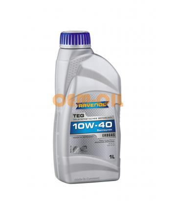 Моторное масло RAVENOL TEG SAE 10W-40 (1л) new