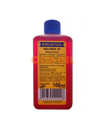 Моторное масло для 2-Такт RAVENOL Selfmix 2T (0,1л)