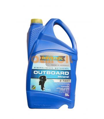 Моторное масло для 2Т лод.моторов RAVENOL Outboard 2T Mineral (5л) new