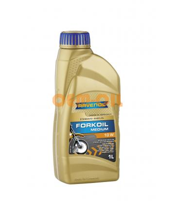 Масло RAVENOL вилочное Forkoil Medium 10W (1л) new