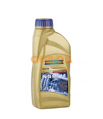 Трансмиссионное масло для АКПП RAVENOL CVTF NS2/J1 Fluid (1л) new