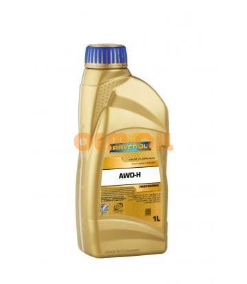 Трансмиссионное масло RAVENOL AWD-H Fluid (1л)