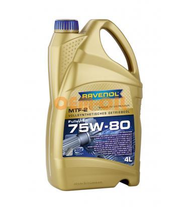 Трансмиссионное масло RAVENOL MTF -2 SAE 75W-80 (4л) new