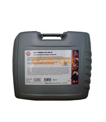 Моторное масло GULF Formula GX SAE 5W-40 (20л)