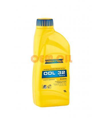 Лубрикаторное масло RAVENOL ODL 32 (1л) new