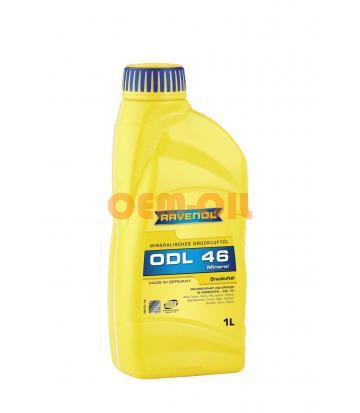 Лубрикаторное масло RAVENOL ODL 46 (1л) new