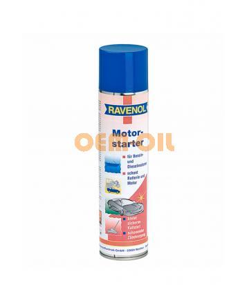Средство Быстрый старт RAVENOL Motorstarter-Spray (0,4)