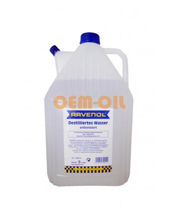 Дистиллированная вода RAVENOL destilliertes Wasser (5л) спец.канистра
