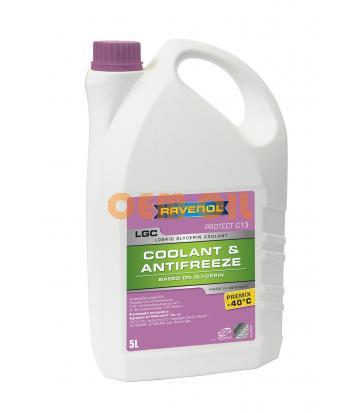 Антифриз готовый к прим. лила RAVENOL LGC Lobrid Glycerin Coolant Premix -40° C13 (5л)