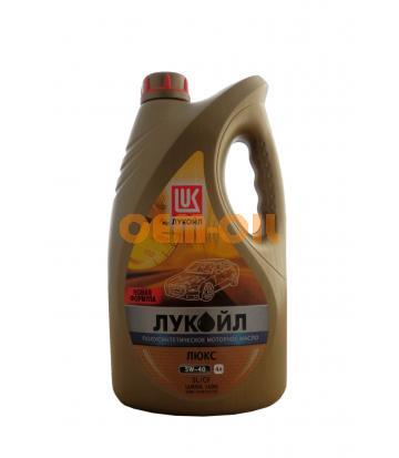 Моторное масло ЛУКОЙЛ Люкс SL/CF SAE 5W-40 (4л)