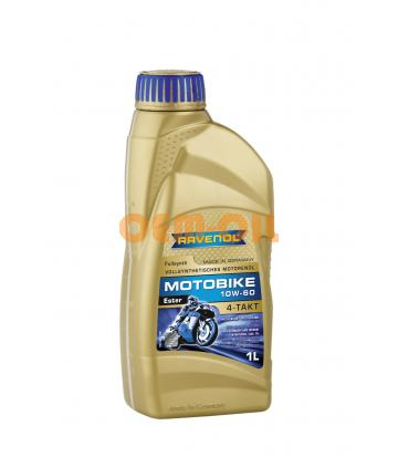 Моторное масло RAVENOL Motobike 4-T Ester 10W-60 (1л) new