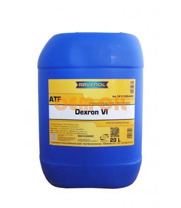 Трансмиссионное масло RAVENOL ATF Dexron VI (20л) new