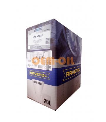 Трансмиссионное масло RAVENOL CVTF NS2/J1 Fluid (20л) ecobox