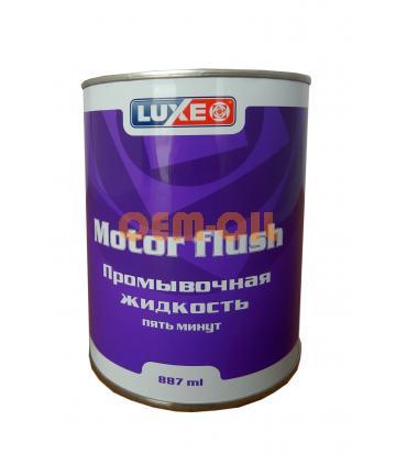 Промывочная жидкость LUXE Motor Flush (0,887л)