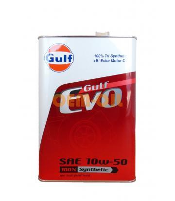 Моторное масло GULF Evo SAE 10W-50 (4л)