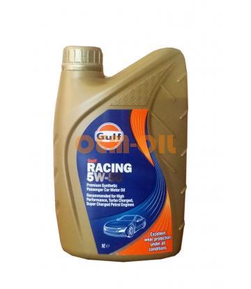 Моторное масло GULF Racing SAE 5W-50 (1л)