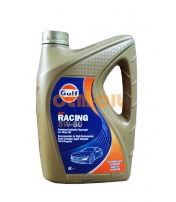 Моторное масло GULF Racing SAE 5W-50 (4л)