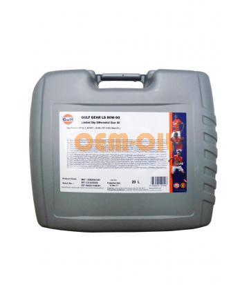 Трансмиссионное масло GULF Gear LS SAE 80W-90 (20л)