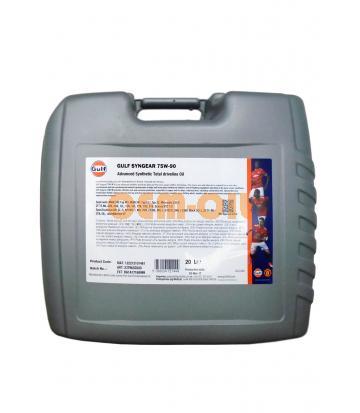 Трансмиссионное масло GULF Syngear SAE 75W-90 (20л)