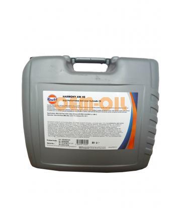 Гидравлическое масло GULF Harmony AW 46 (20л)