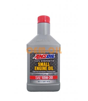 Моторное масло для малогабаритной тех-ки AMSOIL 100% Synthetic Small Engine Oil SAE 10W-30 (0,946л)*