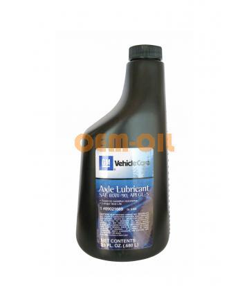 Трансмиссионное масло GM Axle Lubricant SAE 80W-90 API GL-5 (0,680л)
