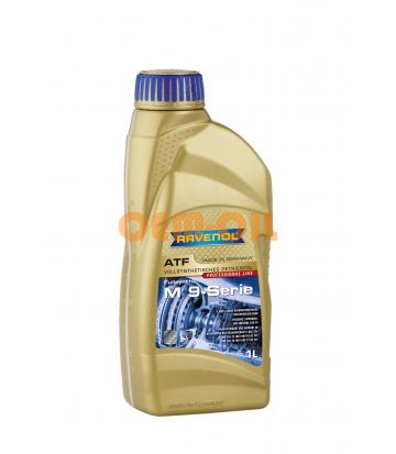 Трансмиссионное масло RAVENOL ATF M 9-Serie ( 1л) new