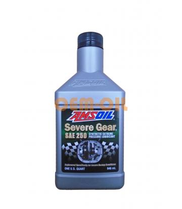 Трансмиссионное масло AMSOIL Severe Gear SAE 250 (0,946л)*